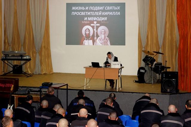 ИК-6 посетил педагог, экскурсовод Омской епархии Лариса Петренко