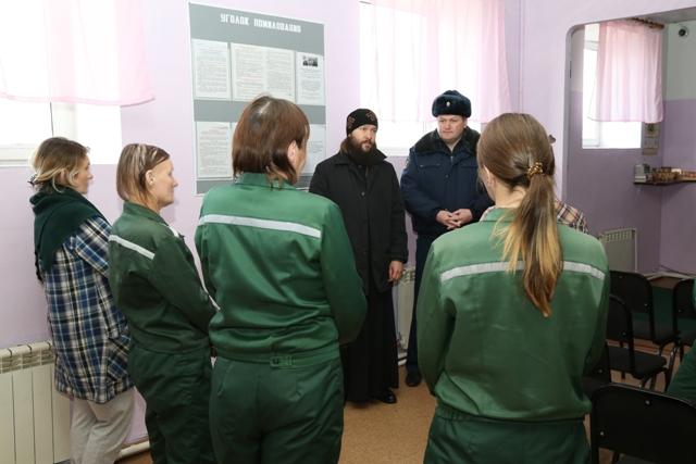 В УФСИН России по Омской области прошли мероприятия в рамках «Недели межрелигиозного диалога»