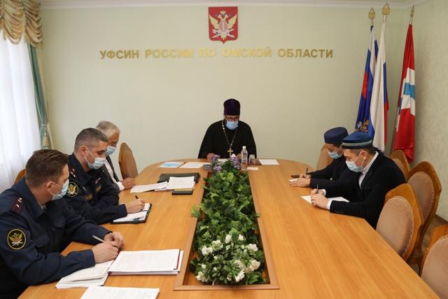 В УФСИН России по Омской области проведено совещание межрелигиозной рабочей группы