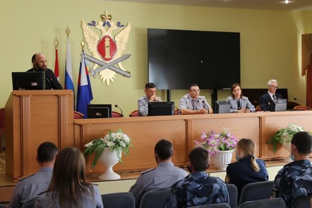 В УФСИН России по Омской области проведен семинар по правовому просвещению в сфере противодействия коррупции для молодых сотрудников
