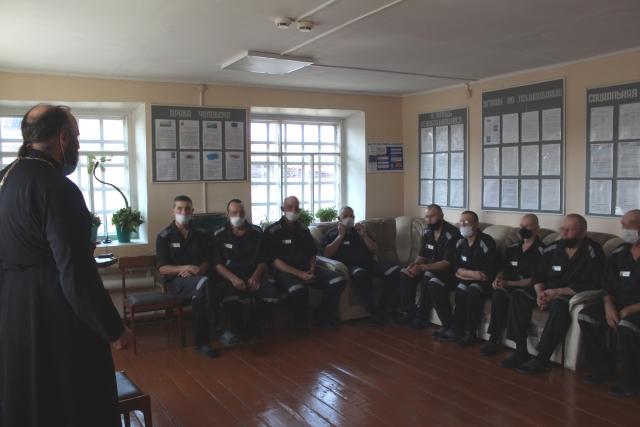 Представители Русской православной церкви посетили Тарский следственный изолятор № 2