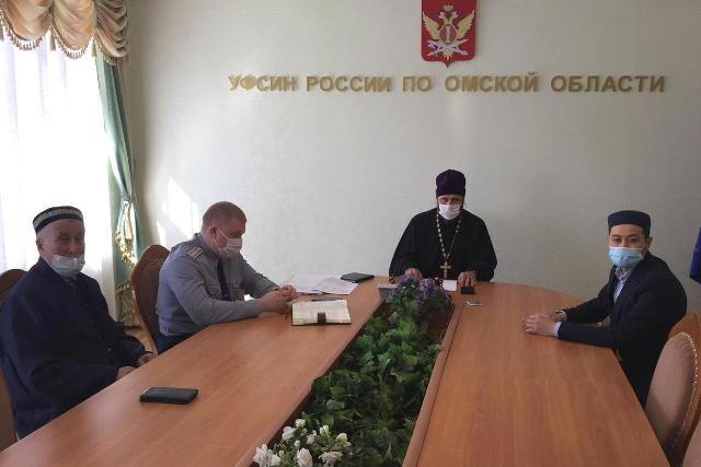 Представители УФСИН совместно с омским духовенством приняли участие в обучающем семинаре
