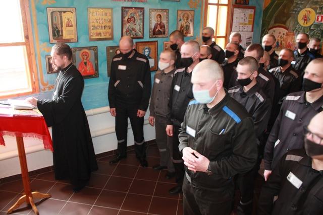 В учреждениях УФСИН России по Омской области православные осужденные встретили праздник Пасхи